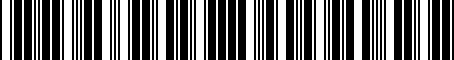 Barcode for PT74735160